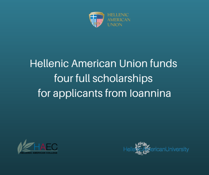 Hellenic American Union funds four full scholarships for applicants from Ioannina